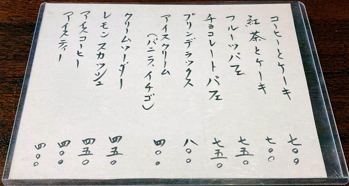 f:id:sakuyaoi:20210730051323j:plain