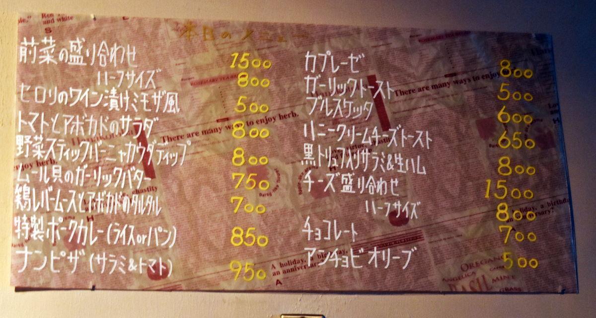 f:id:sakuyaoi:20210731044644j:plain