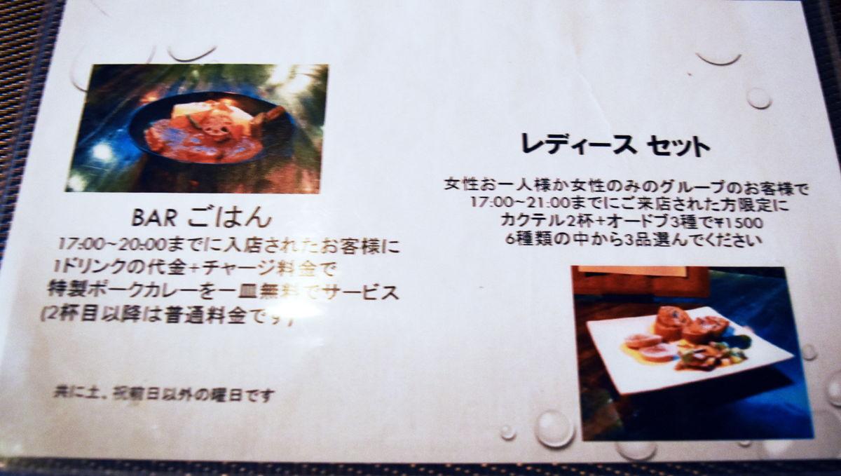 f:id:sakuyaoi:20210731044658j:plain