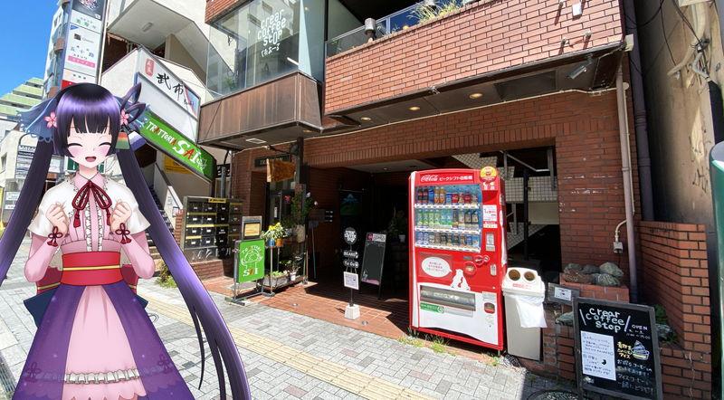 f:id:sakuyaoi:20210807013511j:plain