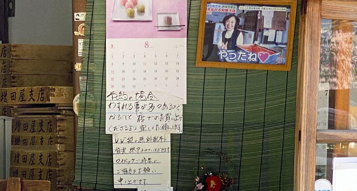 f:id:sakuyaoi:20210807075823j:plain