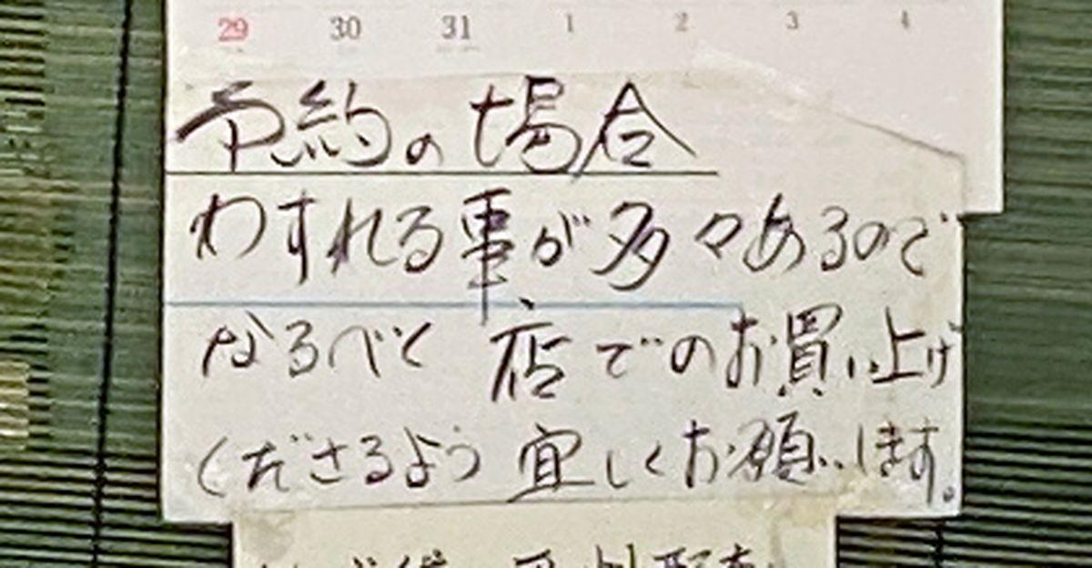 f:id:sakuyaoi:20210807081302j:plain