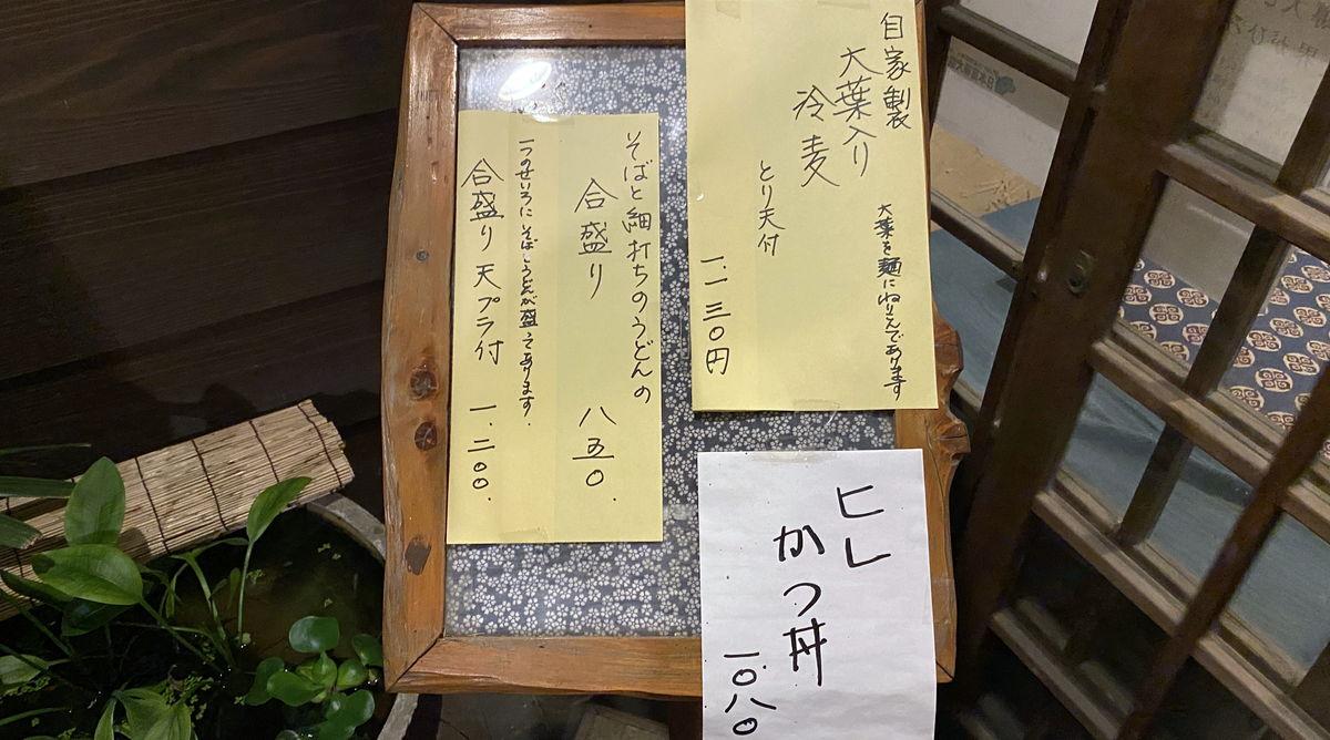 f:id:sakuyaoi:20210807191528j:plain