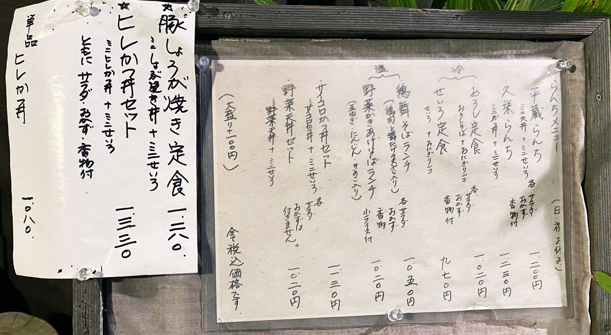 f:id:sakuyaoi:20210807191532j:plain