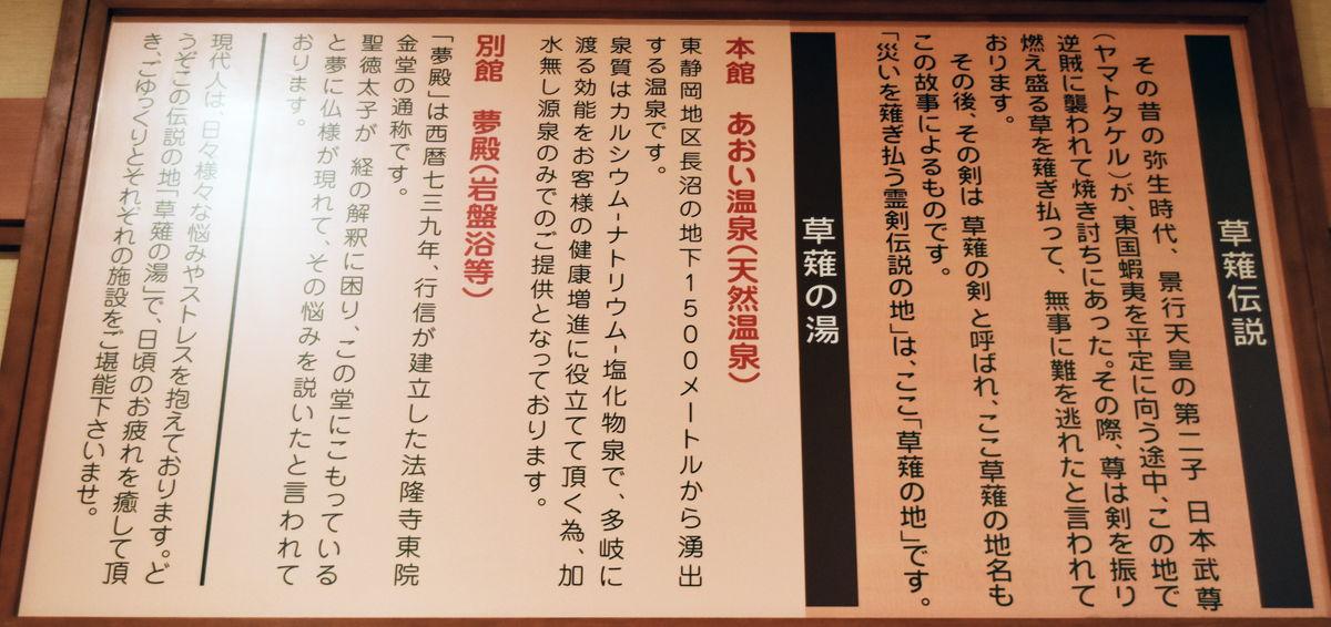 f:id:sakuyaoi:20210810022025j:plain
