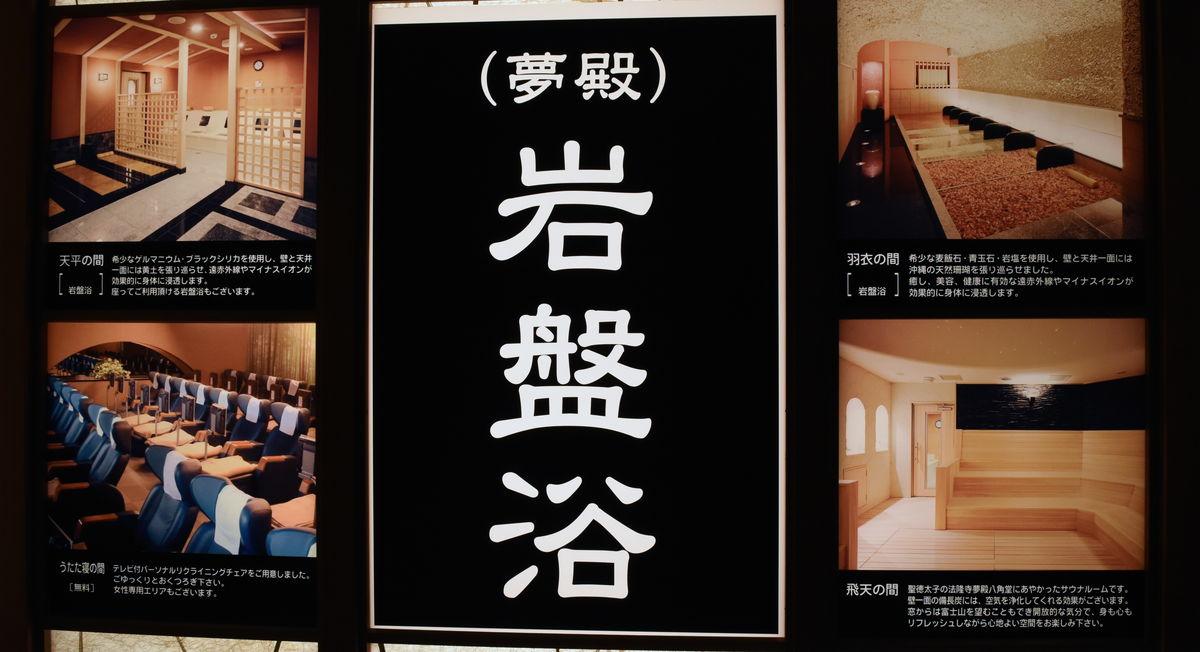 f:id:sakuyaoi:20210810022028j:plain