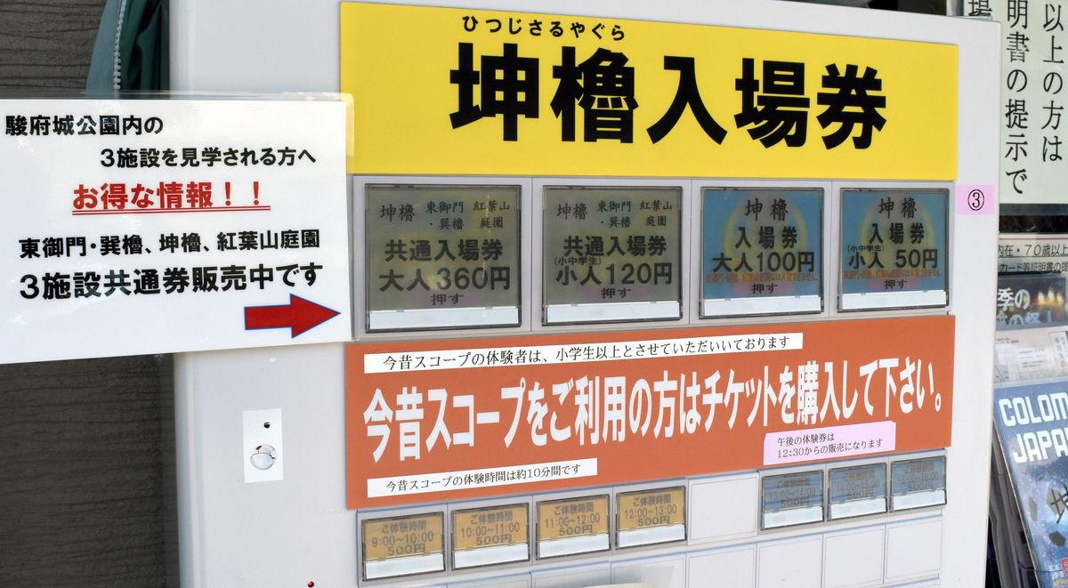 f:id:sakuyaoi:20210811011547j:plain