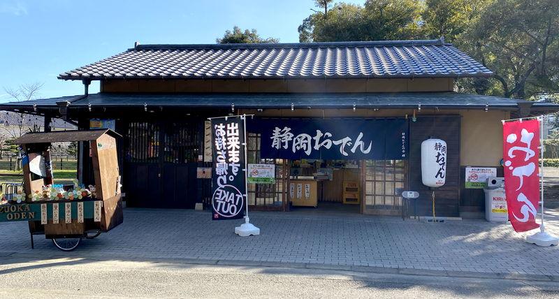 f:id:sakuyaoi:20210811011631j:plain