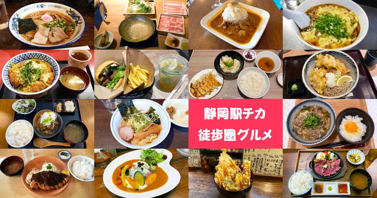 f:id:sakuyaoi:20210812182737j:plain