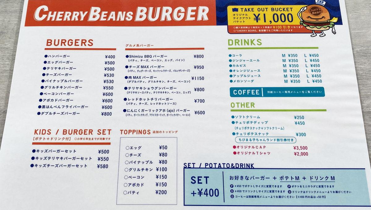 f:id:sakuyaoi:20210813131108j:plain