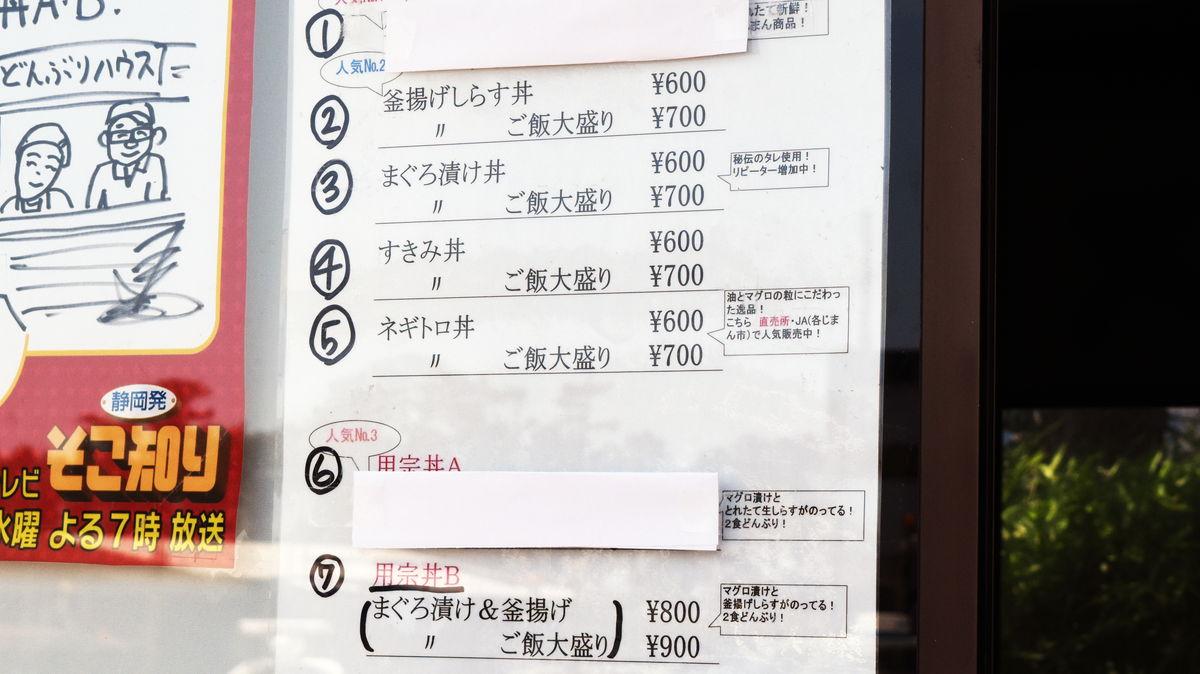 f:id:sakuyaoi:20210822100712j:plain