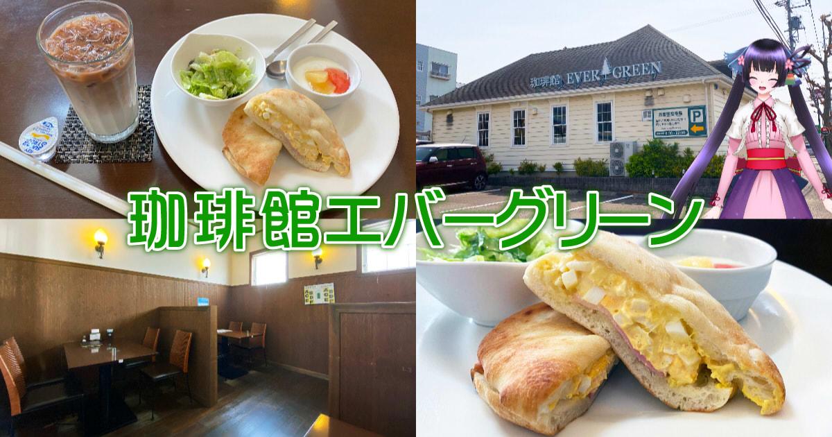 f:id:sakuyaoi:20210825071939j:plain