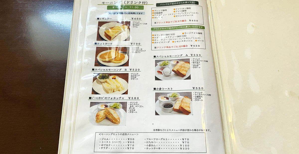 f:id:sakuyaoi:20210825071947j:plain