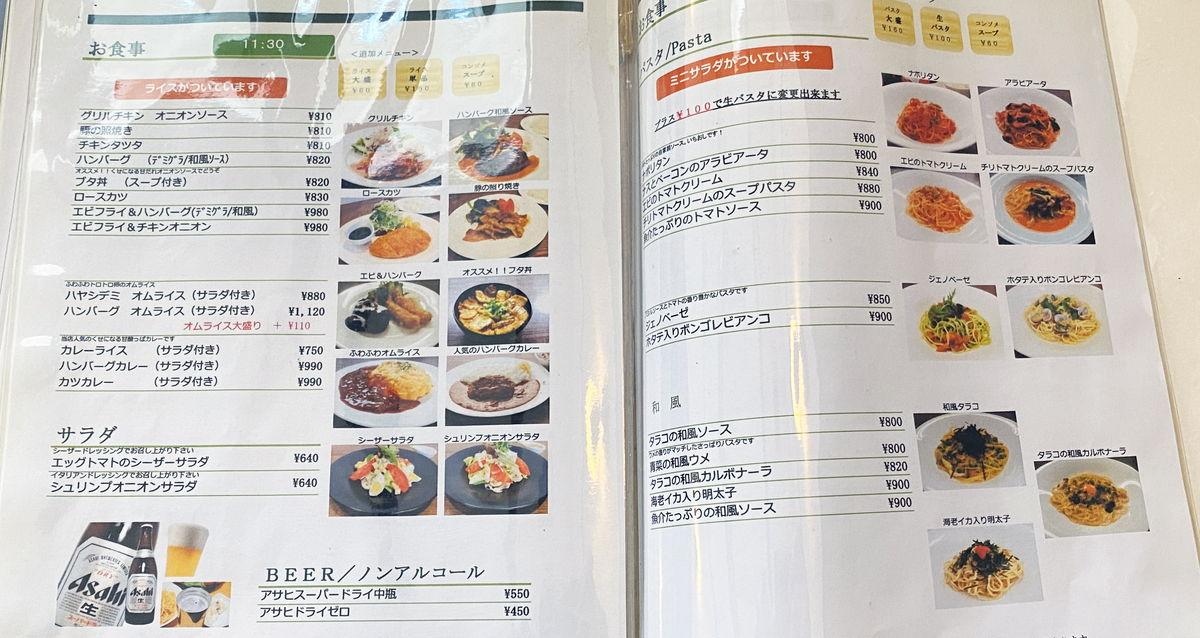 f:id:sakuyaoi:20210825071950j:plain