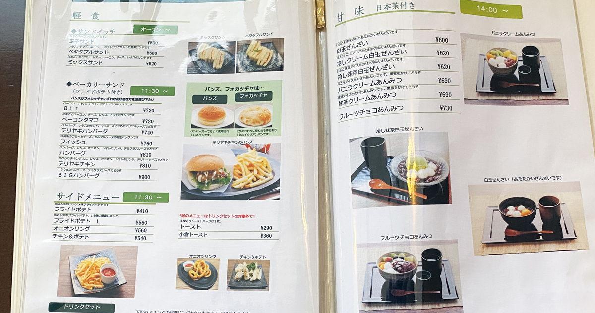 f:id:sakuyaoi:20210825071953j:plain