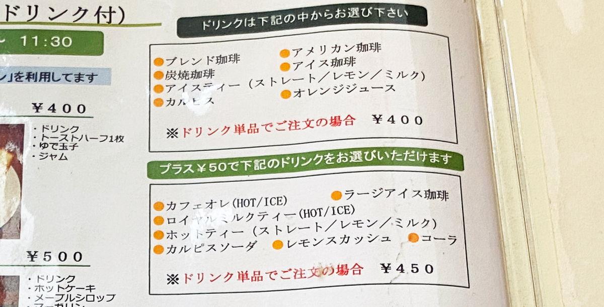 f:id:sakuyaoi:20210825072020j:plain