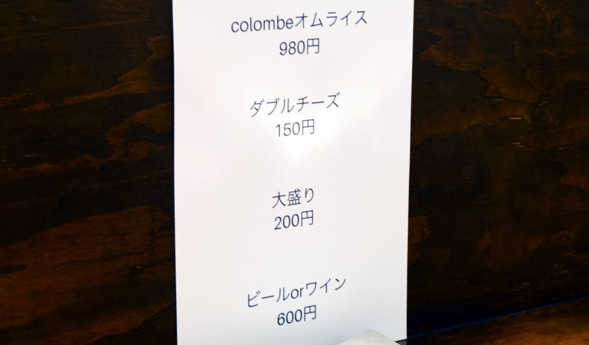 f:id:sakuyaoi:20210828123302j:plain