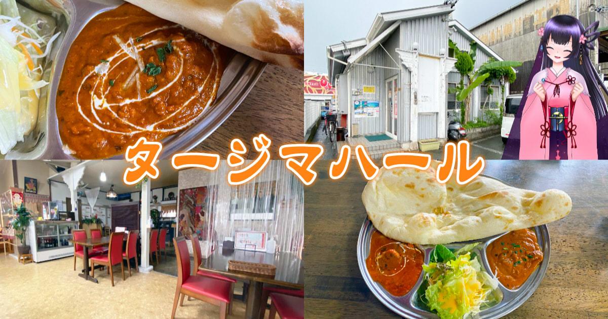 f:id:sakuyaoi:20210830125031j:plain