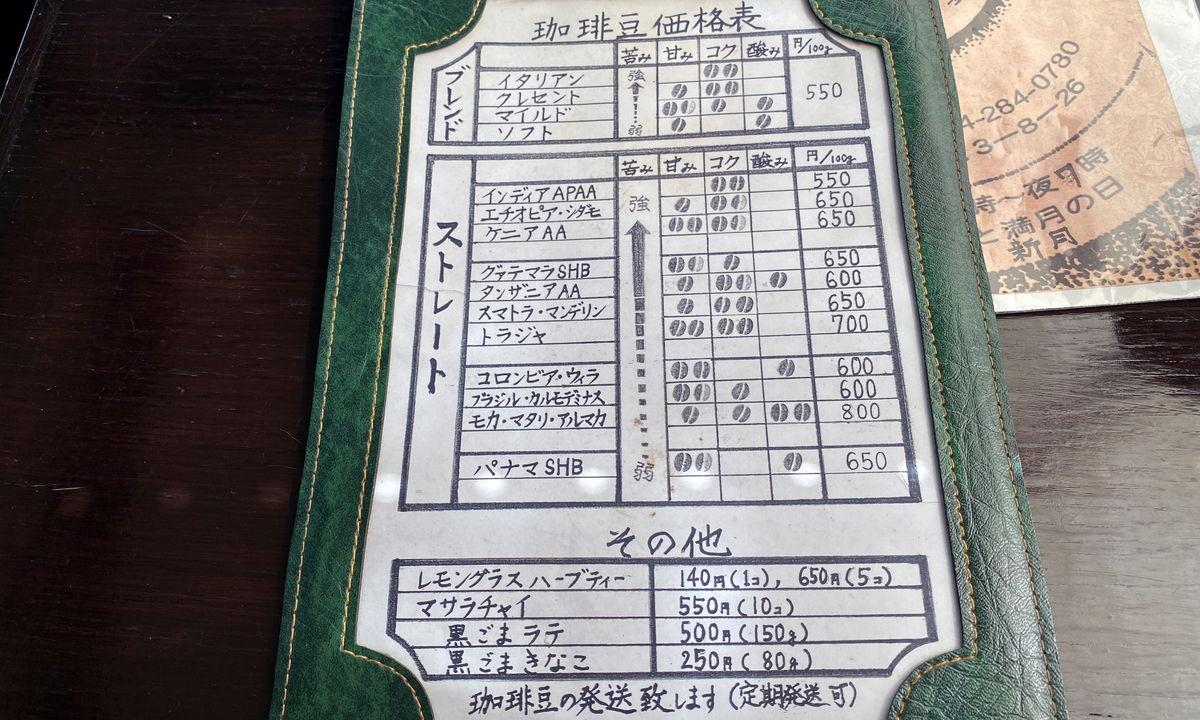 f:id:sakuyaoi:20210831111046j:plain