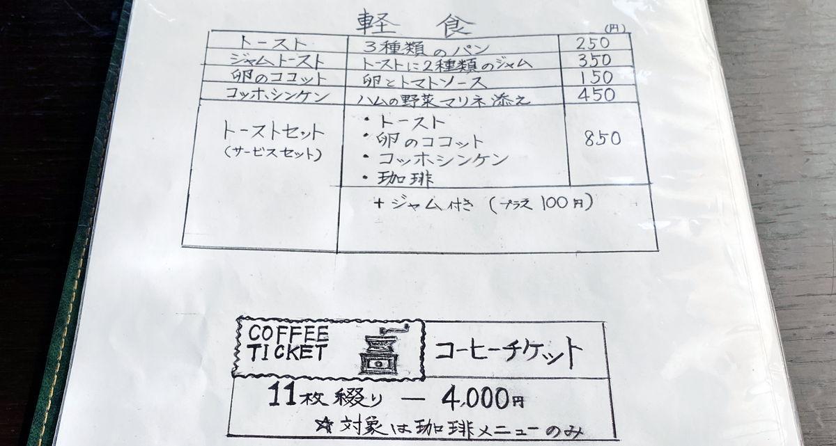 f:id:sakuyaoi:20210831111049j:plain
