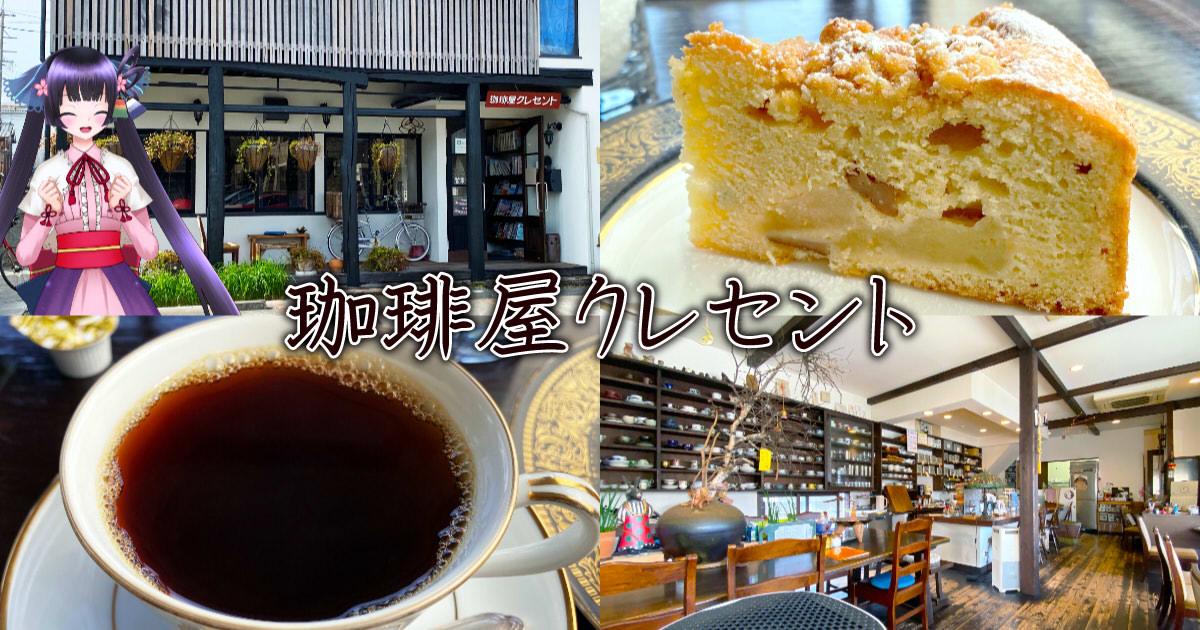 f:id:sakuyaoi:20210831111108j:plain