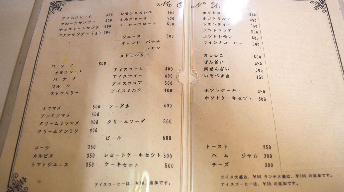 f:id:sakuyaoi:20210903000302j:plain