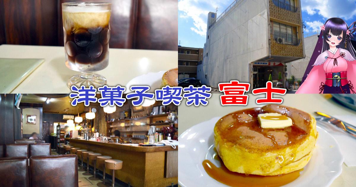 f:id:sakuyaoi:20210903000318j:plain