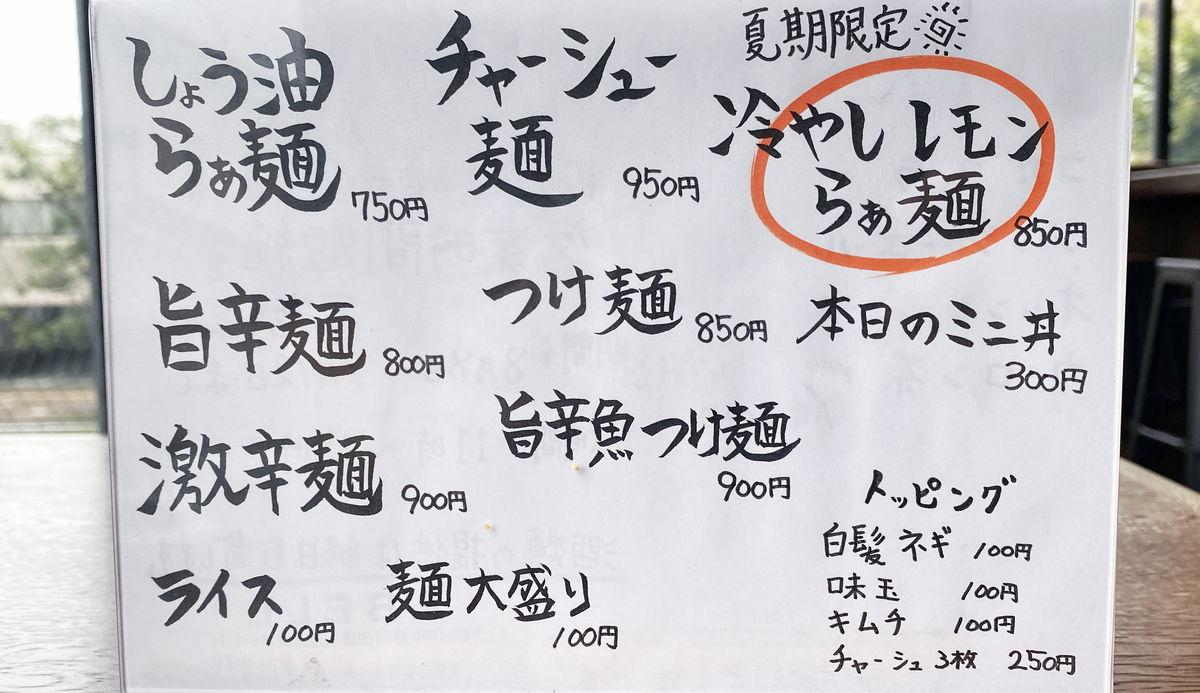 f:id:sakuyaoi:20210903012403j:plain