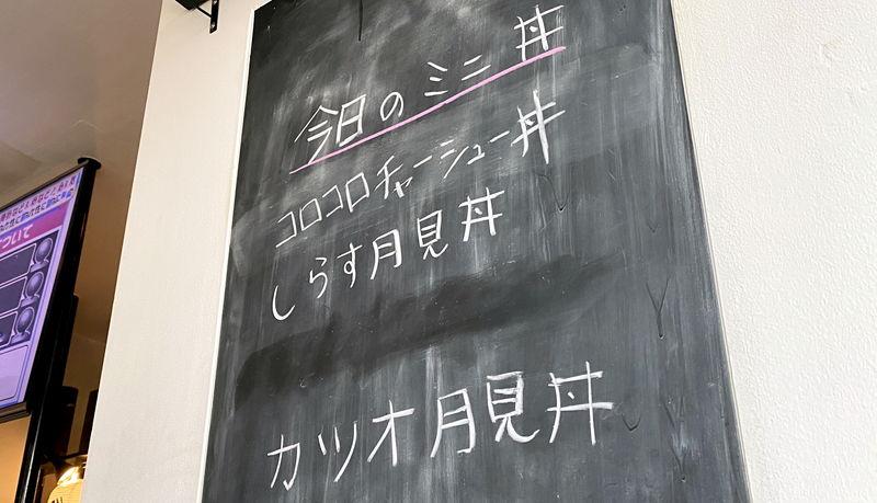 f:id:sakuyaoi:20210903012406j:plain