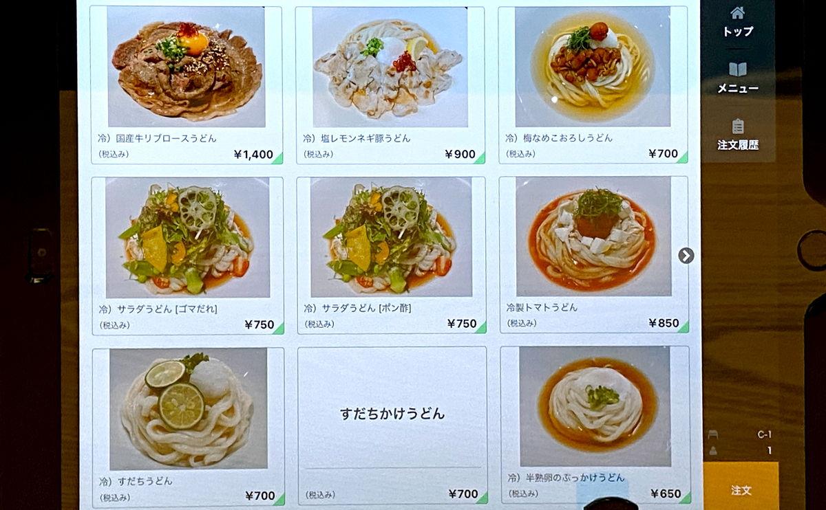 f:id:sakuyaoi:20210905090600j:plain
