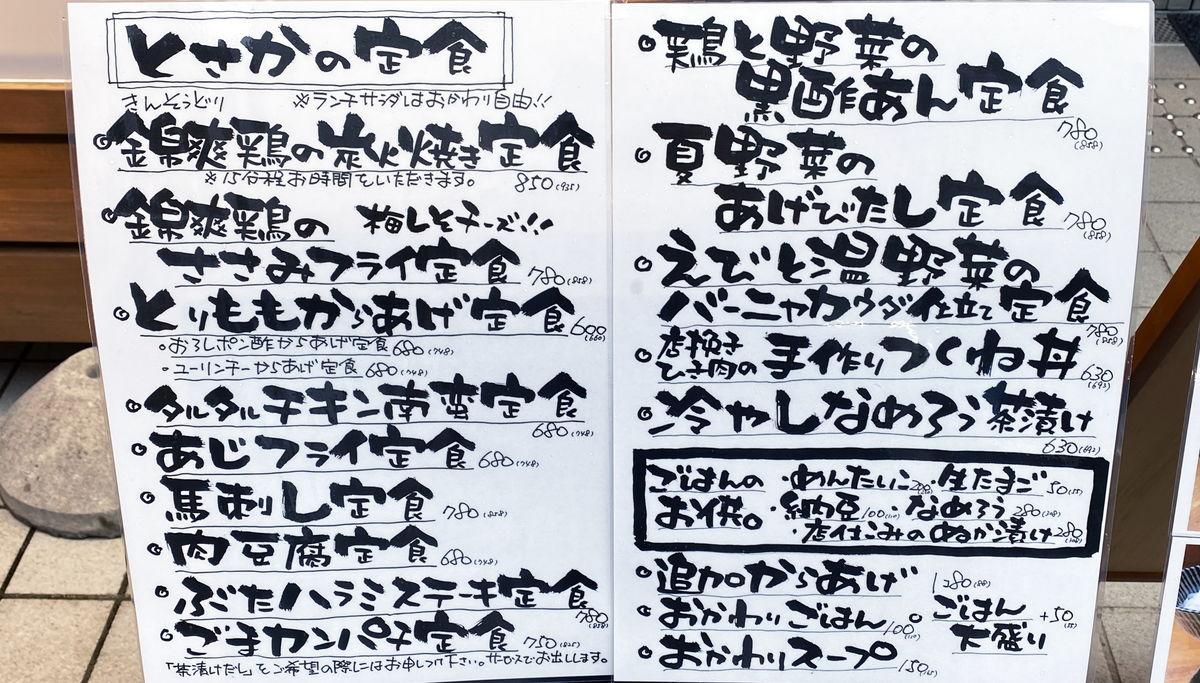 f:id:sakuyaoi:20210905145835j:plain