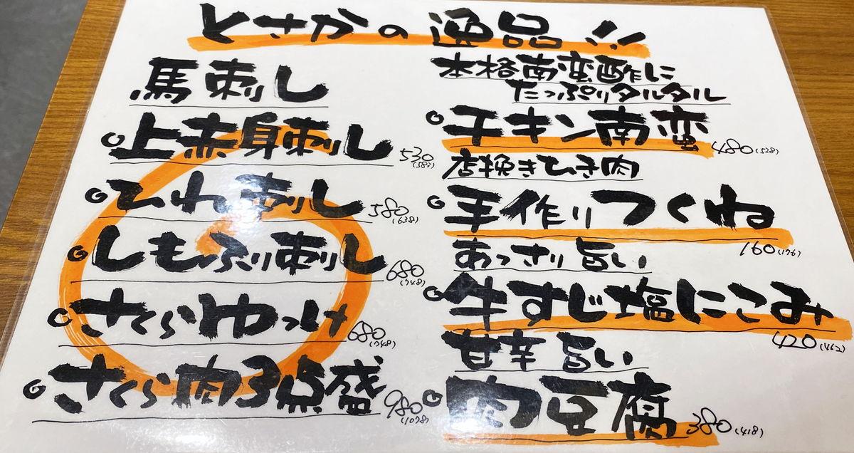 f:id:sakuyaoi:20210905145838j:plain