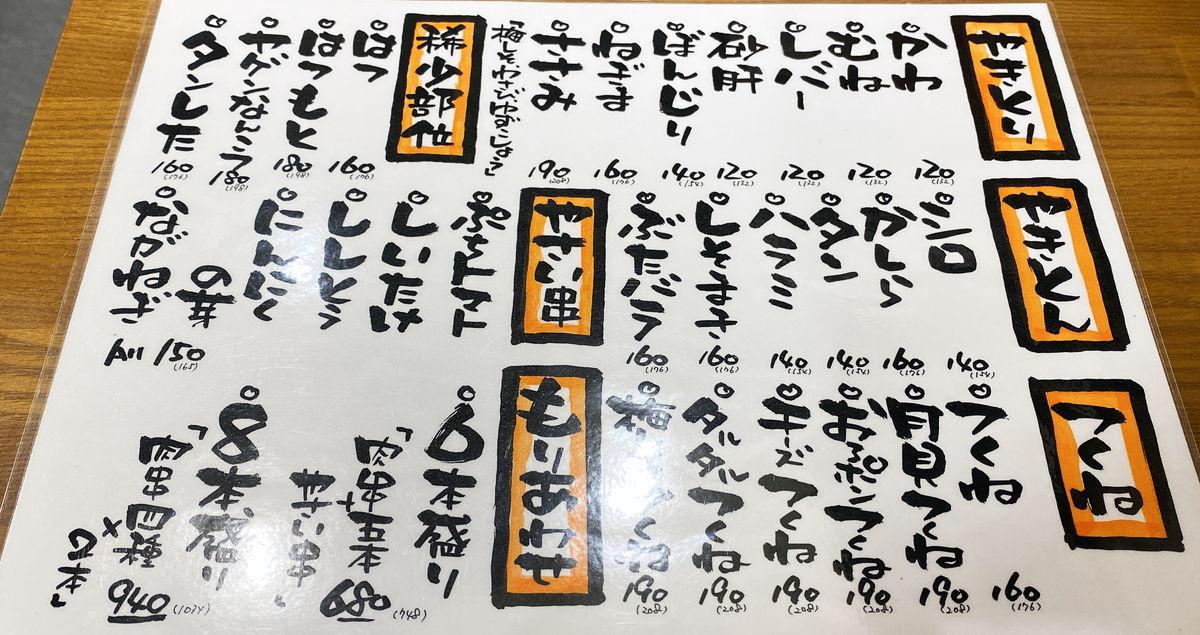 f:id:sakuyaoi:20210905145841j:plain
