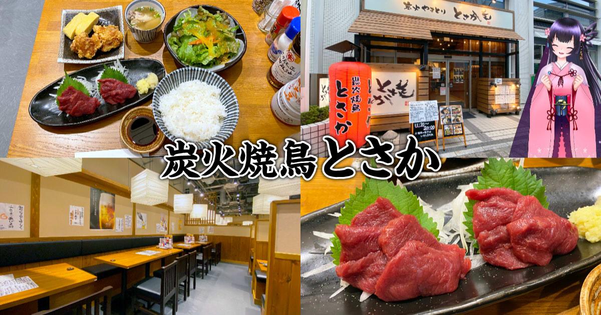 f:id:sakuyaoi:20210905145902j:plain