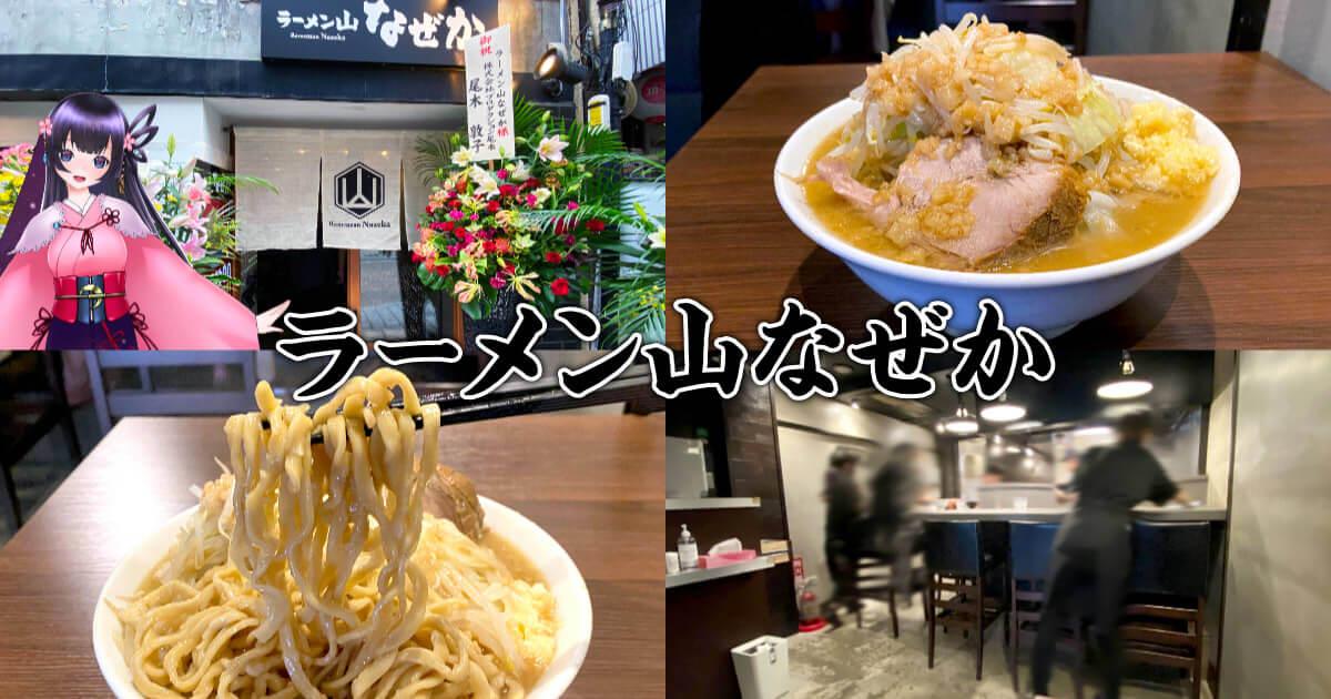 f:id:sakuyaoi:20210907083034j:plain