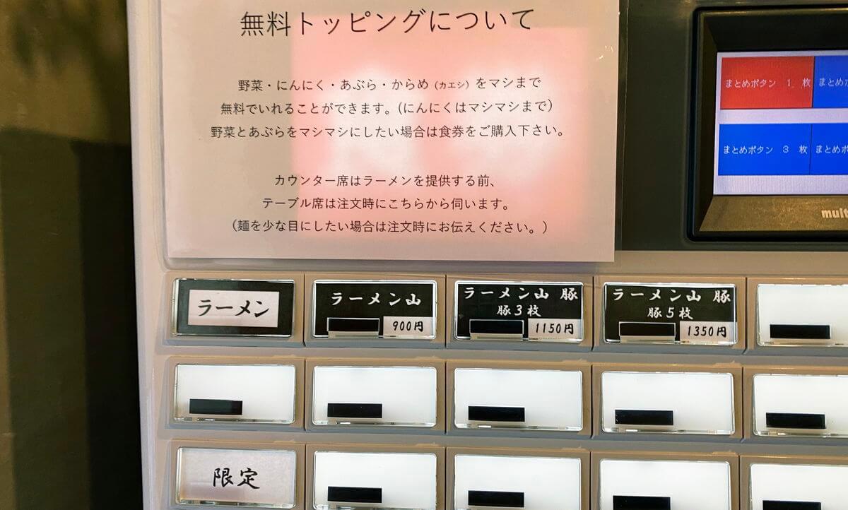 f:id:sakuyaoi:20210907083040j:plain