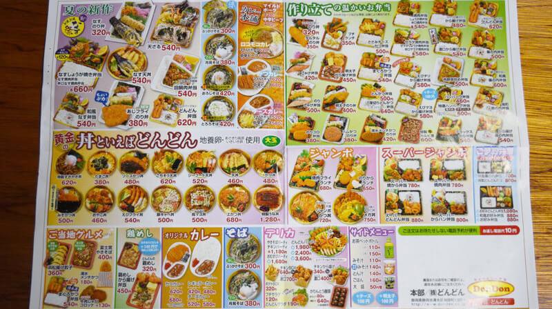 f:id:sakuyaoi:20210907085549j:plain