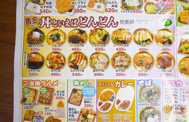 f:id:sakuyaoi:20210907085556j:plain
