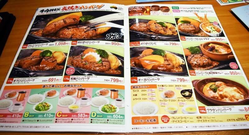 f:id:sakuyaoi:20210907090517j:plain