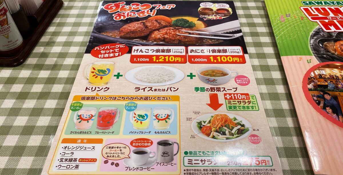 f:id:sakuyaoi:20210907090537j:plain