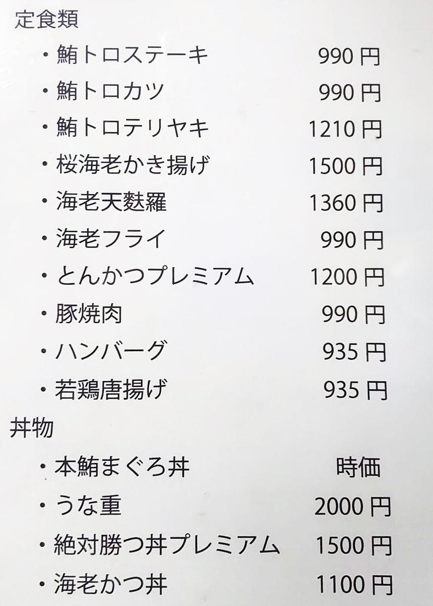 f:id:sakuyaoi:20210909125530j:plain