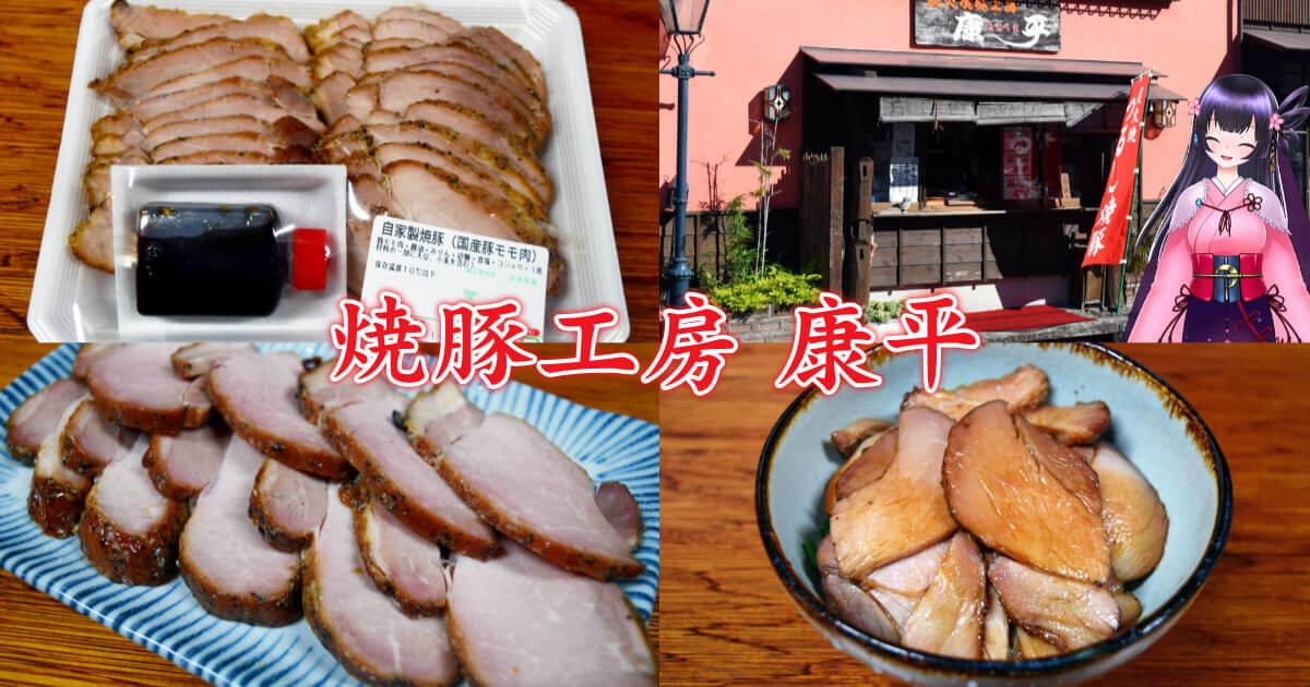 f:id:sakuyaoi:20210909132334j:plain