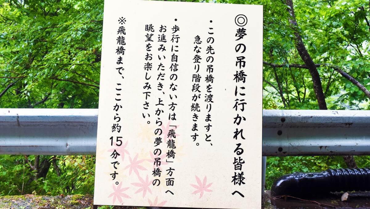 f:id:sakuyaoi:20210909152953j:plain
