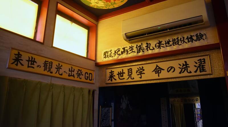 f:id:sakuyaoi:20210910170434j:plain