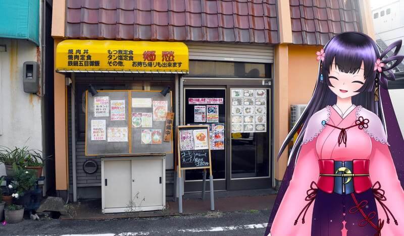 f:id:sakuyaoi:20210910191915j:plain