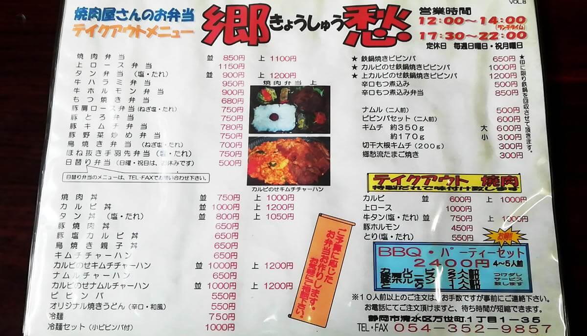 f:id:sakuyaoi:20210910191921j:plain