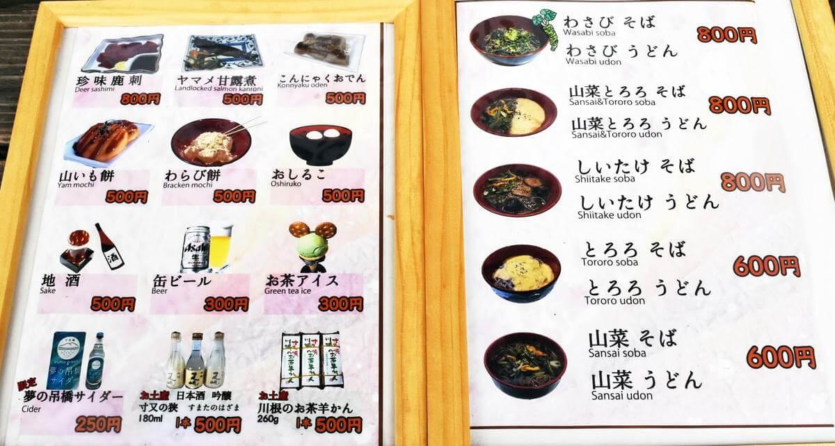 f:id:sakuyaoi:20210911064240j:plain