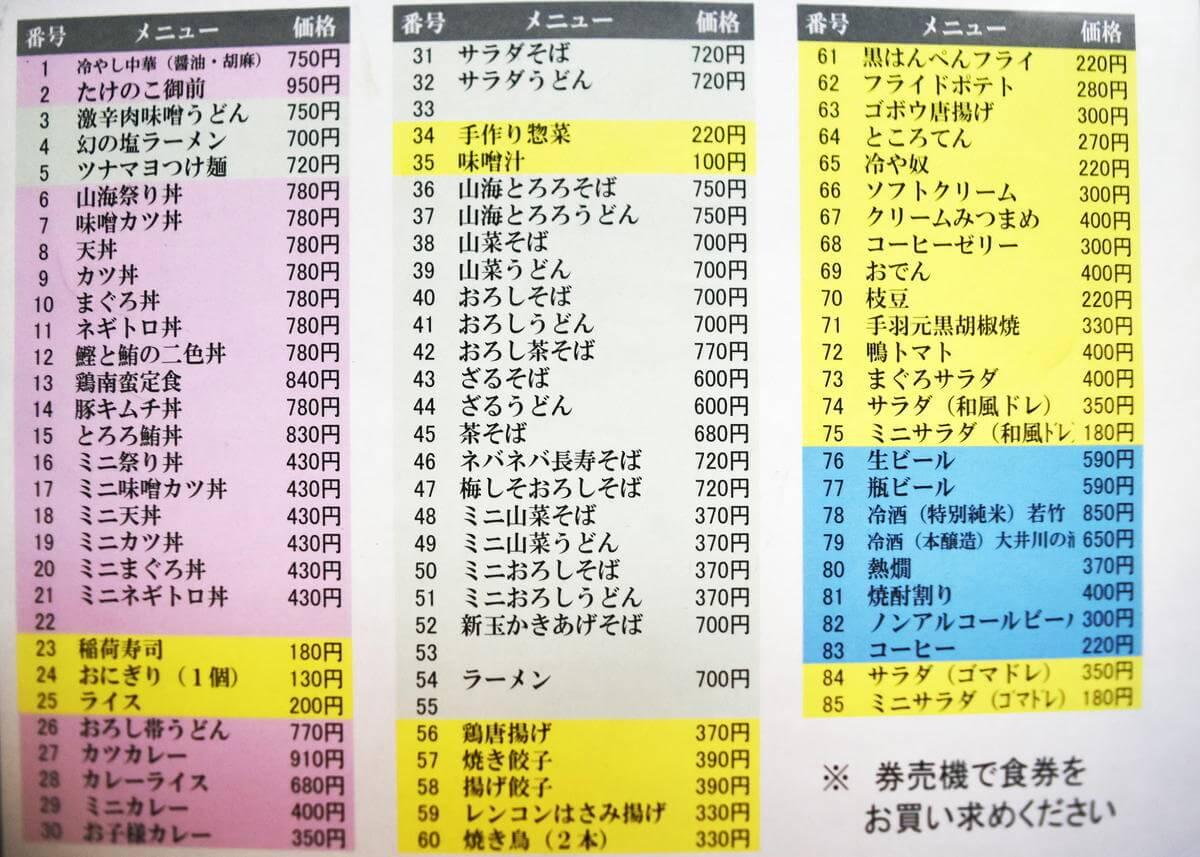 f:id:sakuyaoi:20210912074624j:plain