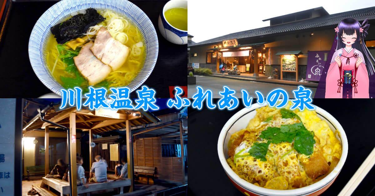 f:id:sakuyaoi:20210912074644j:plain