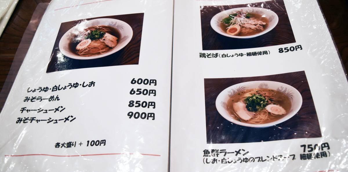 f:id:sakuyaoi:20210914143200j:plain